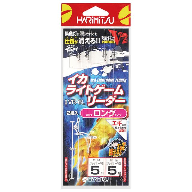 VR-6L